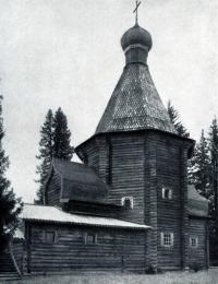 Как называется эта деревянная церковь?