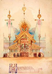 Морской отдел Русского павильона на Всемирной выставке в Вене. 1873 г. Проект входной части. Картон, тушь, акварель.
