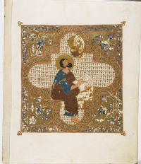 Из какой древнерусской рукописи 11 века  эта миниатюра «Евангелист Марк»?