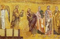 Из какого храма 11 века эта мозаика «Евхаристия»?