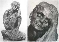 """Кто автор скульптуры """"Старость""""?"""