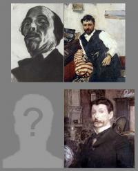 Чей портрет отсутствует?