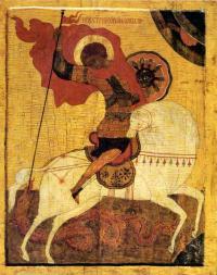Св. Георгий. Икона 15 в., Третьяковская галерея.